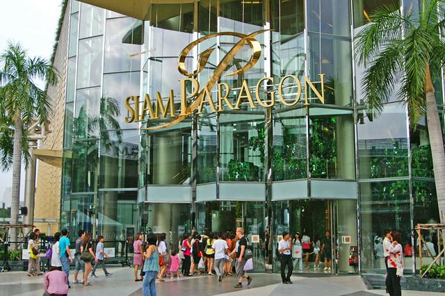 Siam Paragon