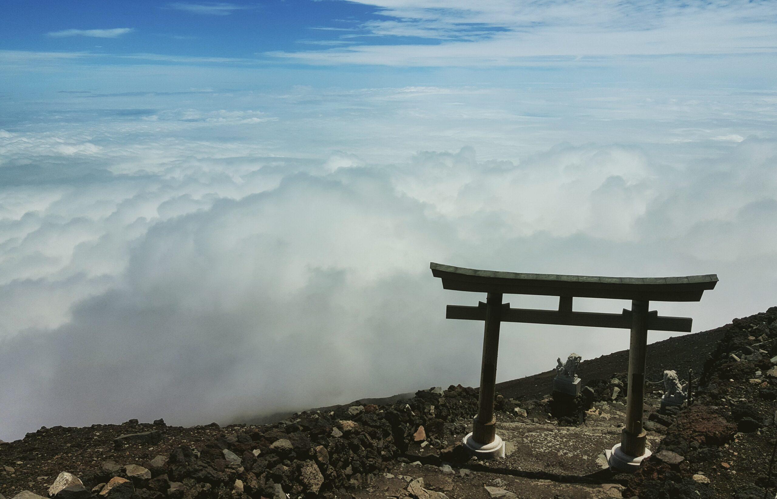 Monte Fuji, Kitayama, Fujinomiya, Shizuoka, Japón