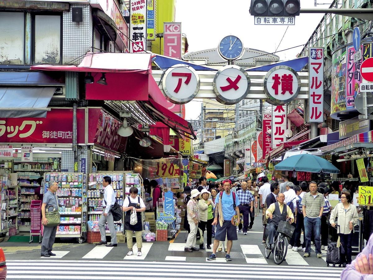 Barrio de Yanaka