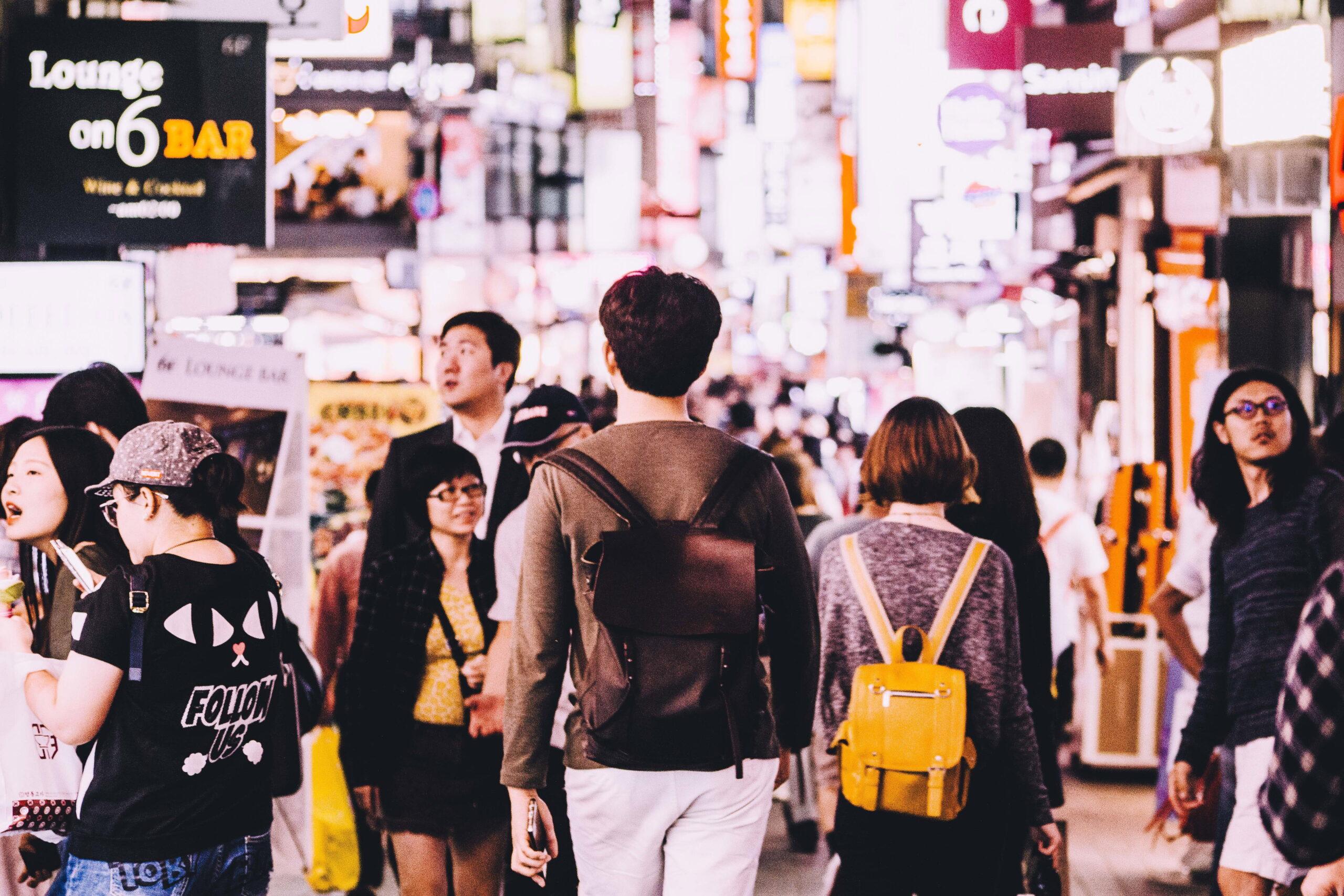 Barrio Coreano, Tokio