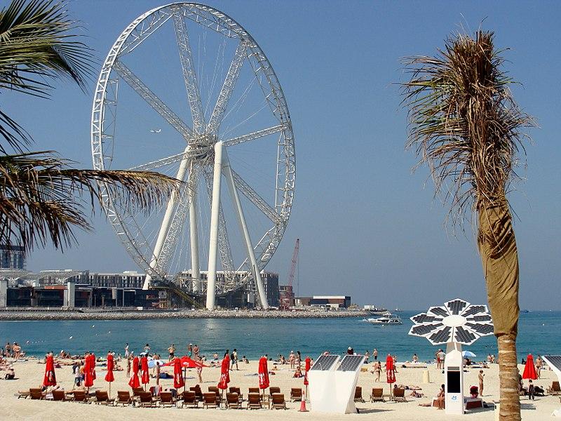 Ain Dubai
